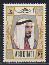 Abu Dhabi 1970 ** Mi.58 Definitives Freimarken Sheikh Al Nahyan, 10f.