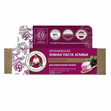 Agafia Lingonberry Toothpaste 75ml Certified ICEA