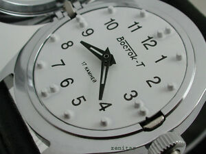 Russian  Vostok wrist watch for blind  491210 NEW US