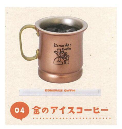 Japan Kenelephant Komeda's Coffee Shop Miniature Collection Vol.2 Re-ment Size 4