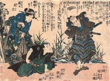 47 RONINS ukiyo-e ESTAMPE JAPONAISE AUTHENTIQUE original japan woodblock