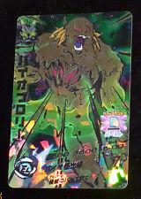 DRAGON BALL Z GT DBZ HEROES CARD PRISM CARTE H7-SEC BIO BROLY UR ULTRA RARE DBH