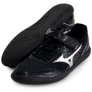 Details zu Mizuno JAPAN FIELD GEO TH Hammer Discus Throw Throwing Shoes U1GA1848 Black