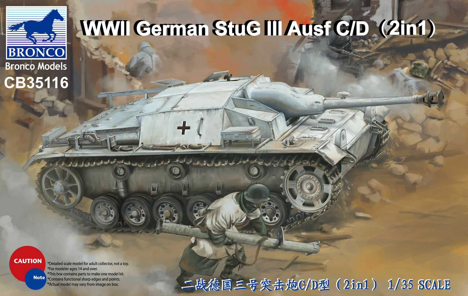 Bronco Models  Gerhomme StuG III Ausf. C \ D WWII 2in1 1 35 Scale cod.cb35116  connotation de luxe discret