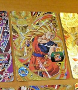 DRAGON BALL Z DBZ DBS HEROES CARD PRISM HOLO CARTE UM1-CP1 UM CP SR JAPAN MINT iaZoqWgr-09160438-377731112