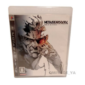 Metal Gear Solid 4 PS3 Japanese Version