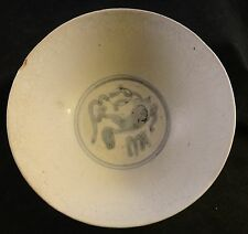 """Antique Chinese Porcelain footed bowl. Ming Dyn. 16th c. 7 7/8"""" dia. 3 3/8"""" t."""