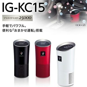 Sharp-IG-KC15-High-Density-Plasma-Cluster-Ion-Generator-Air-Purifier-Automotive