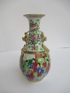 Ancien vase en porcelaine de Chine époque XIX ème s