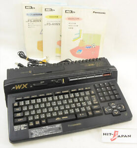 MSX2-FS-A1WX-Personal-Computer-System-Panasonic-FDD-Not-Working-Ref-8JBMA02657
