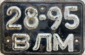 GENUINE-Soviet-Union-Russia-Vladimir-Region-Motorcycle-License-Plate-28-95-B-M