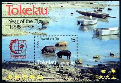 Tokelau 1995 Jahr Des Schweins Üd Singapur, Block 4 Ii ** Mnh