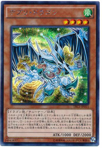 Japanese TRC1-JP011 Debris Dragon Yugioh Secret