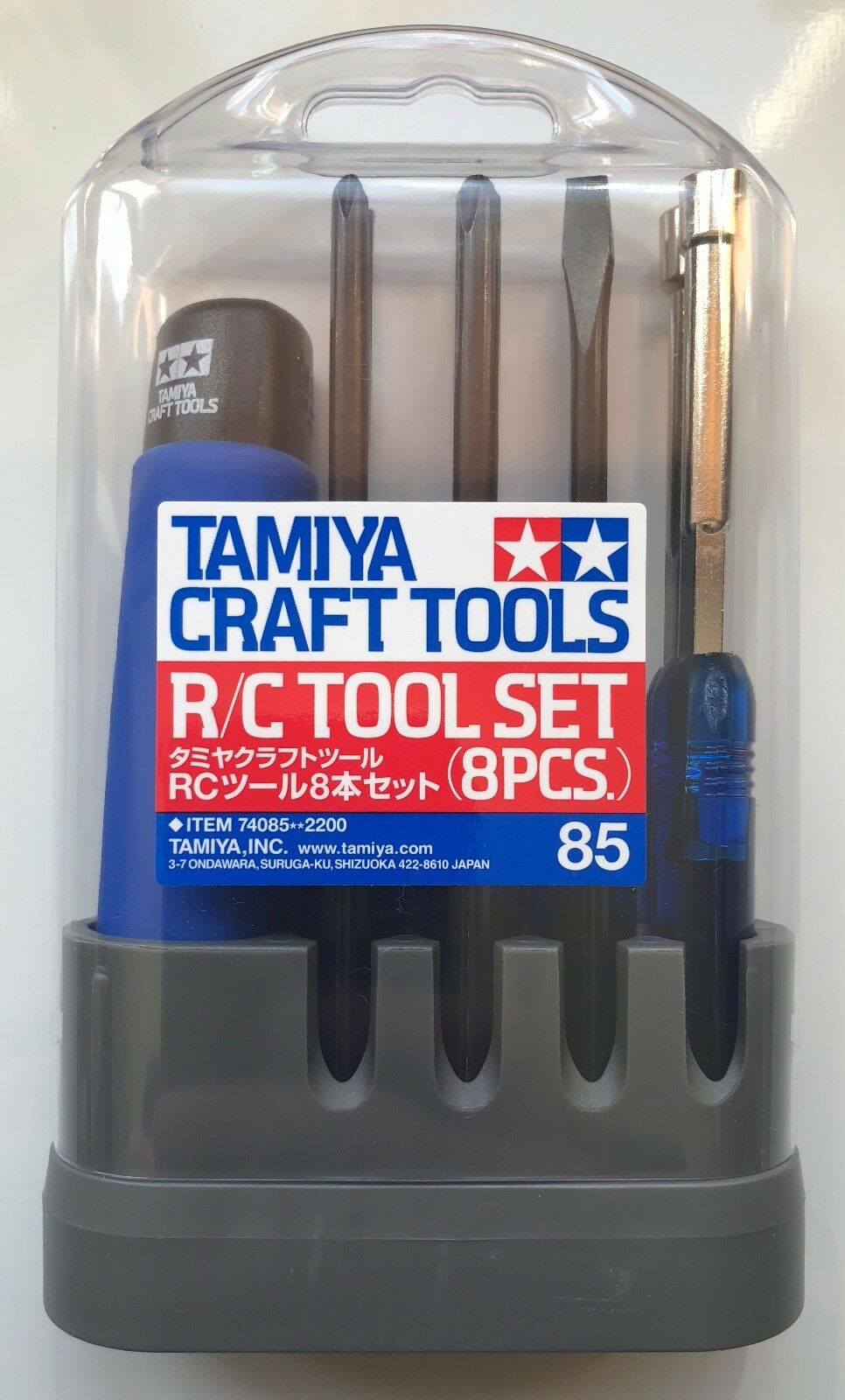 Tamiya 74085 RC Tool Set (8 Pcs) (Tamiya Craft Tools) NIB