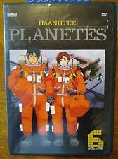 Planetes - Vol  6 (DVD, 2006)