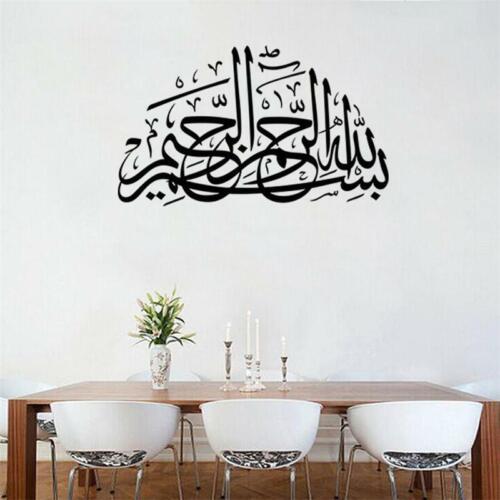 Vinyl Art Islamic Muslim Calligraphy Arabic Decal Home Wall Sticker HD3