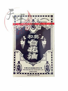 White flower embrocation liniment 20ml chinese massage oils 48930703 image is loading white flower embrocation liniment 20ml chinese massage oils mightylinksfo