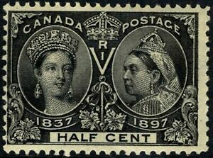 1897 Queen Victoria Diamond Jubilee Canada Postage Stamp Catalog Number 50 MNH