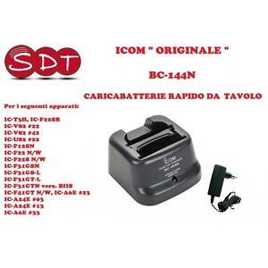 BC-144N-CHARGEUR-RAPIDE-DE-TABLE-ICOM-ORIGINAL-POUR-IC-T3H-IC-F22SR-I