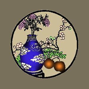Travelers Ti Kuan Yin Oolong Tea (blend), loose/bulk from $6.25 (1 oz.)