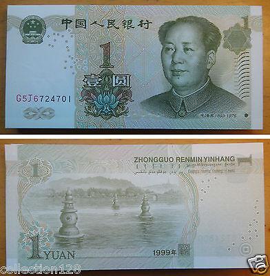 Bundle of 100 Pieces Kyrgyzstan Banknotes One Som UNC