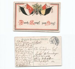 n16574-Ansichtskarte-deutsch-tuerkische-Waffenbruederschaft-1-Weltkrieg