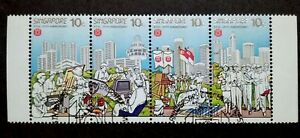 Singapore-1986-NTUC-25th-Anniversary-Complete-Set-Strip-Of-4-4v-Used-3