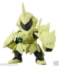 BANDAI SD Mobile Suit Gundam NEXT 8 Gashapon Figure (ovm-el Dorado L) Age