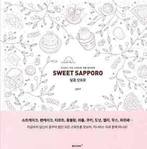 Image Is Loading Sweet Sapporo Adult Anti Stress Food Pancake