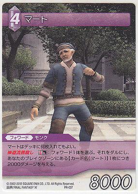 Final Fantasy TCG Promo Card Maat PR-037 Normal Japanese