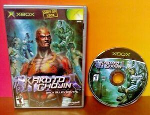 Kakuto Chojin  -  Microsoft Xbox Game Rare  Nice Disc FIghter 1-4 Player