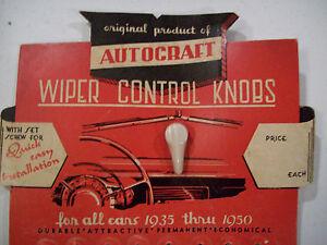 PACKARD 1948 WINDSHIELD WIPER CONTROL KNOB NEW PART #16