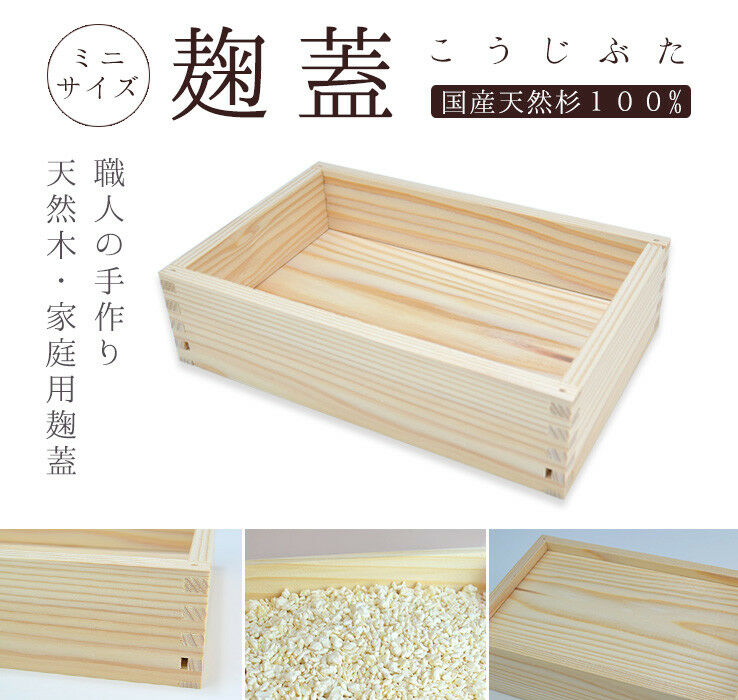 Household Use Container & Lid for Making Koji Natural Cedar 100% Mini Taille Japan