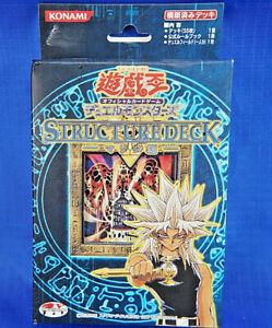 Yu-Gi-Oh Japanese Structure Deck Marik Sealed!