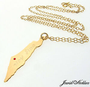 Image is loading Gold-Israel-Map-Necklace-Personalized-Jewish-Jewelry- Judaica-