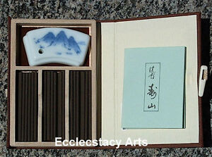 Aloeswood-Jinko-Juzan-Fortune-Mountain-Incense-Burner-Gift-Box-Nippon-Kodo