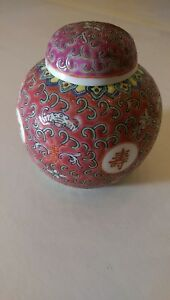 Antiques Antike Vase In Porzellan Chinesisch China Mitte' 20 Asian Antiques Jahrhundert Antiquariat Orders Are Welcome.