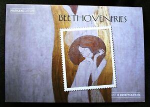 ME8-Gustav-Klimt-034-Beethovenfries-034-Markenedition-Osterreich-8W-KB-PM-20120