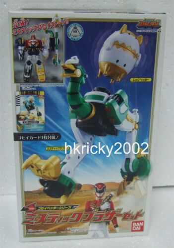 Bandai goseiger Power Rangers Megaforce Mystic FRATELLI Runner /& Uovo Set intestazione
