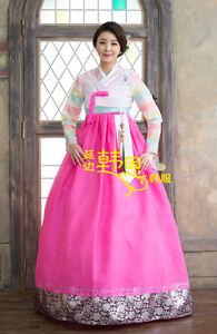 Image Is Loading Hanbok Dress Korean Modern Woman High Waist