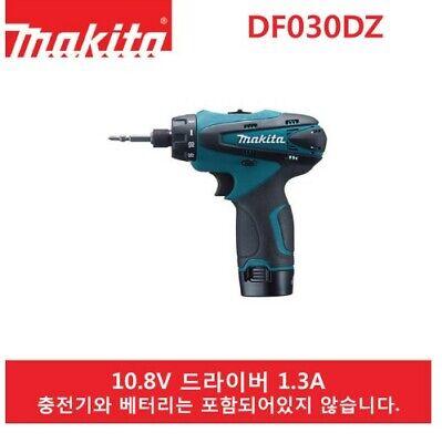 MAKITA DF030DZ 10.8V Cordless Charging Driver 1.3Ah Bare Tool