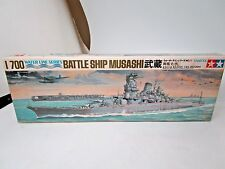 1/700 Scale Tamiya Battleship Musashi Water Line Series Unopened Sealed
