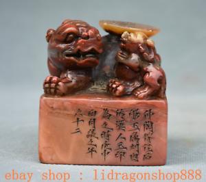 2-8-034-Chine-Naturel-Shoushan-Pierre-Sculpte-Pixiu-Bete-Dynastie-Sceau-Timbre