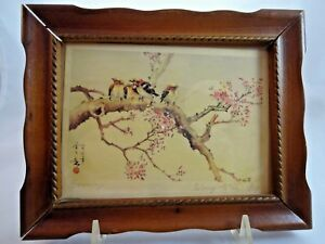 16x24 1950s Japan Cherry Blossoms Vintage Style Japanese Railway Travel Poster