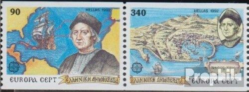 Greece 1802C1803C Couple complete issue unmounted mint never hinged 1992 Am