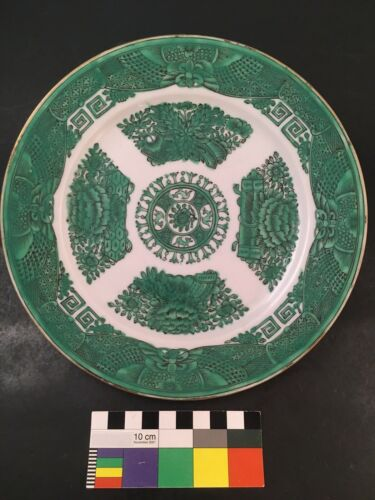 """Chinese Export Porcelain Green Fitzhugh Plate 8.5"""" Republic Period"""