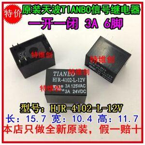 10PCS ORIGINAL HJR-4102-L-12V 3A 125VAC TIANBO Relay 6Pins
