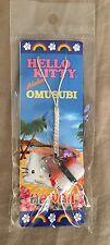 Hello Kitty spam Musubi Cellphone Strap Keychain Bag Charm Hawaii