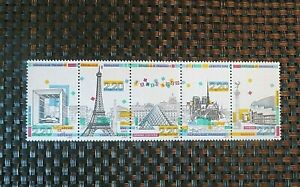 Postage Stamps : PARIS / EIFFEL / LOUVRE / 1989 : NEW  MNH /FRANCE 5 Stamp Block