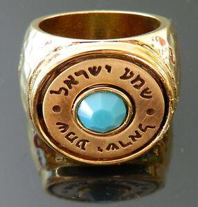 24K Gold Plated Kabbalah Ring Hebrew Jewish Carved Shema Israel Turquoise Sz 6.5